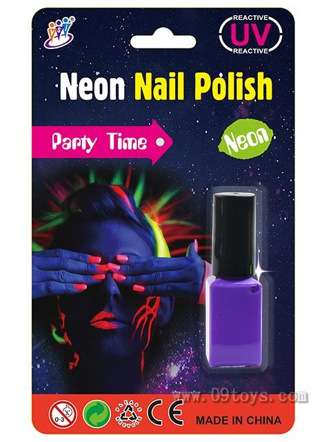 UV指甲油