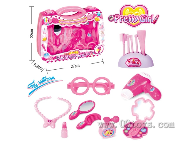 时尚女孩化妆手提盒