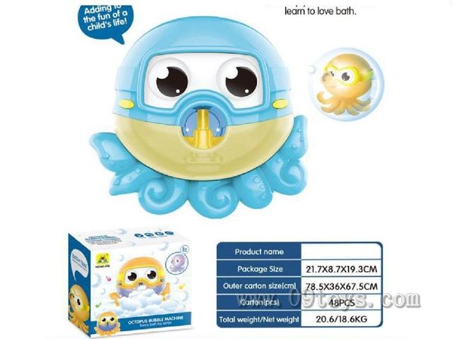 章鱼泡泡机洗澡戏水玩具灯光音乐新品俄文俄语