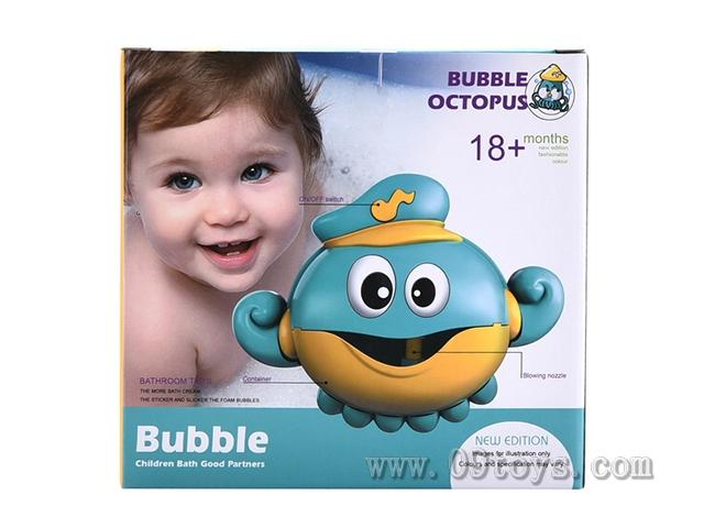 吐泡泡章鱼浴室洗澡玩具