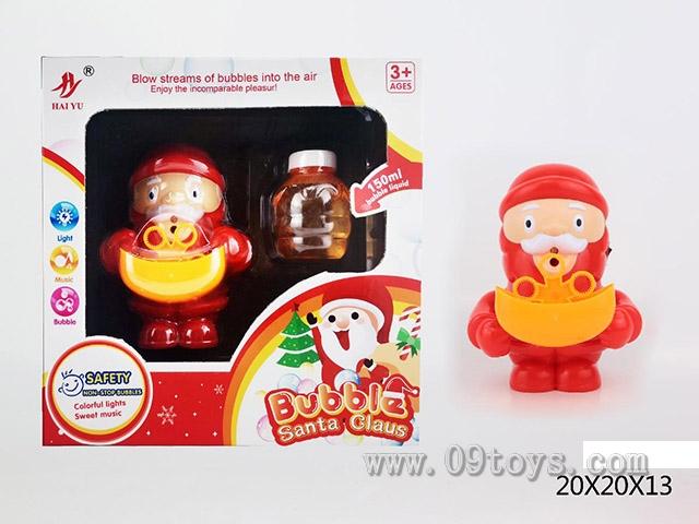 全自动圣诞老人泡泡机