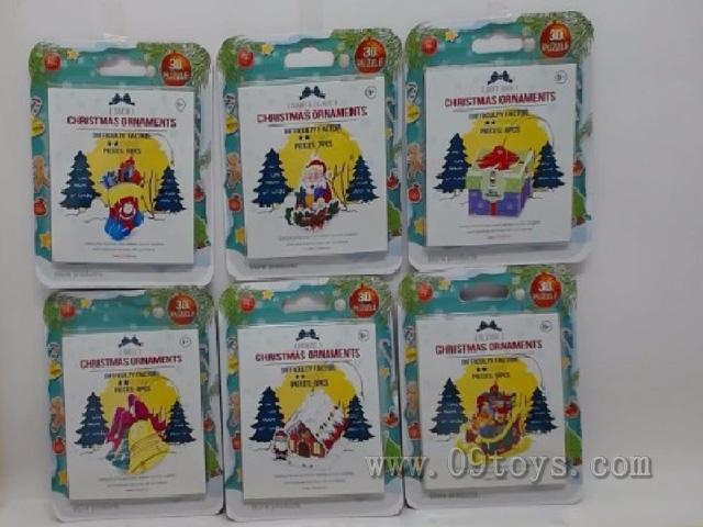 圣诞小吊件(小吸板)单款装