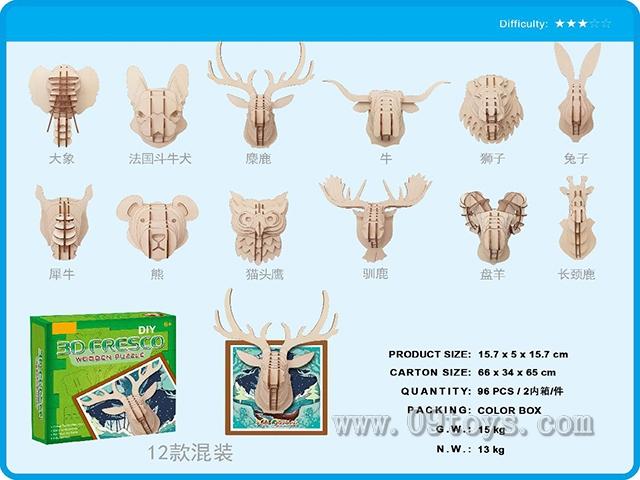 木制画框(12款 单款装)