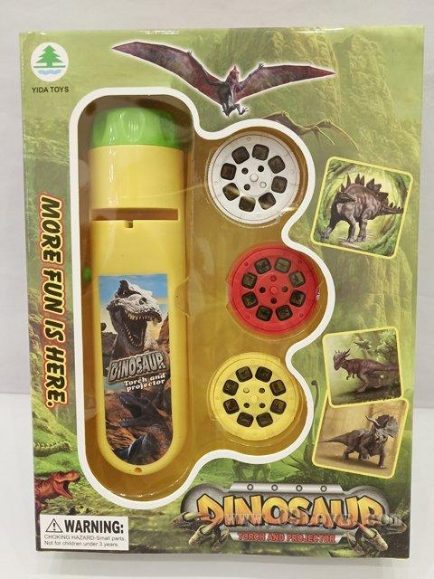 恐龙投影手电筒