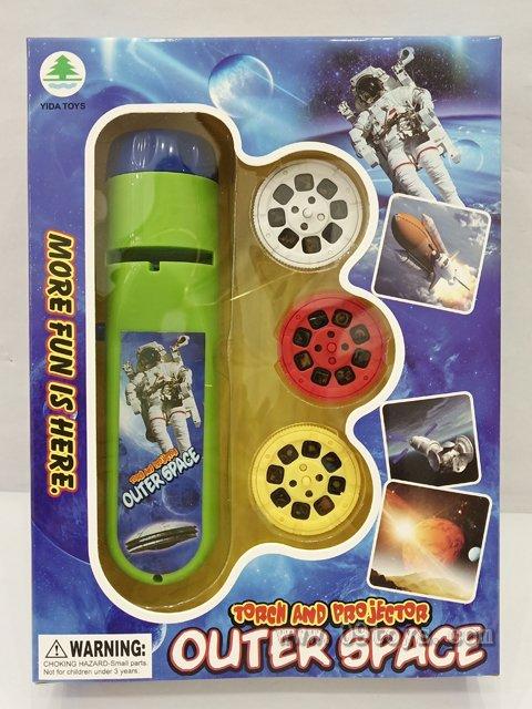 太空投影手电筒