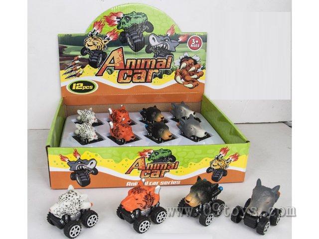 12只庄回力动物车
