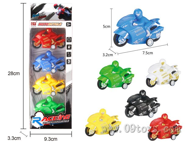 回力摩托车4色4PCS