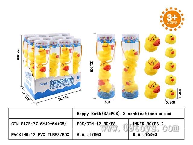 5CM 环保黄小鸭五 只装/ 6CM 环保泳圈鸭三 只装       (两款 混装)