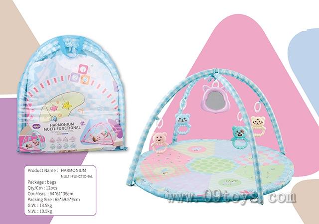 圆毯婴儿垫