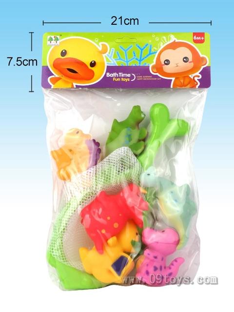 6只喷水鱼+鱼网