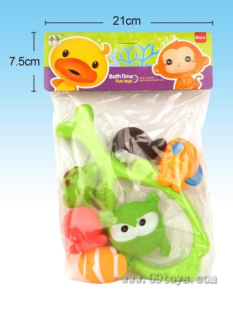 6只喷水玩具+鱼网