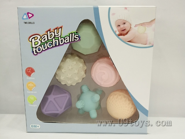 婴儿软胶球