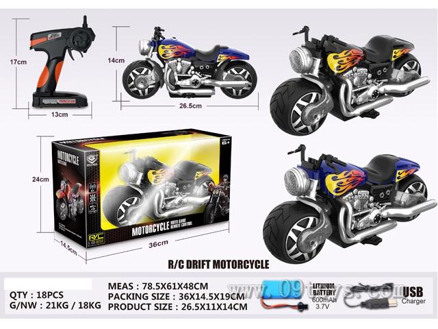 哈雷-4D 遥控仿真摩托车