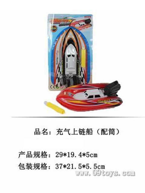 充气电动船(配 筒)膜身包电,遥控 不包电