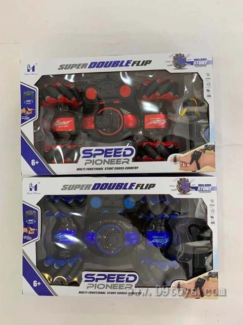 侧走扭变特技车带遥控和手表控制