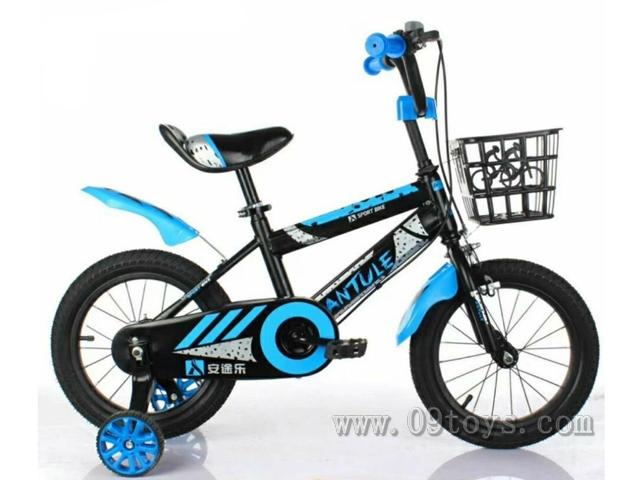 26寸自行车