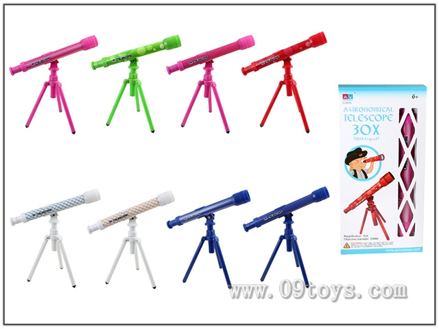 30X支架小天文望远镜