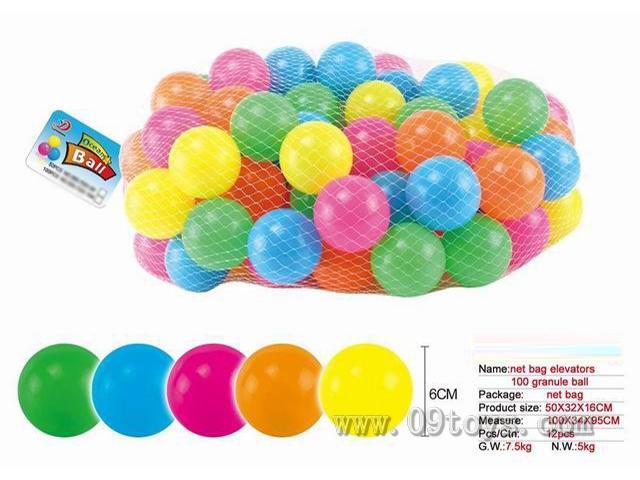 网袋吊卡100粒 6CM海洋球