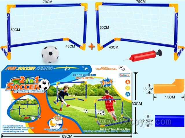 2套大管足球门(管直径2.8CM)含大充气筒、足球
