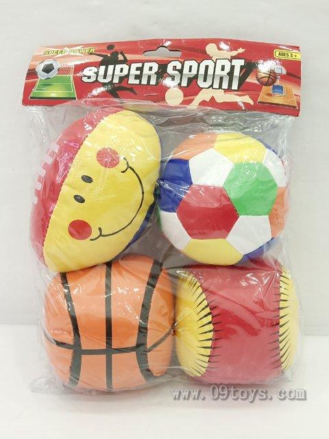 4寸4款运动球