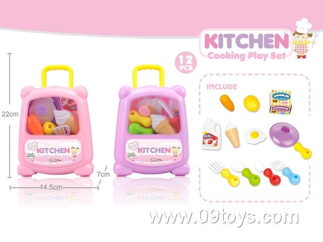 餐具(粉红,紫色)