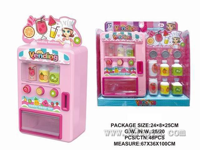 卡通粉红色自动售货 机