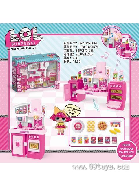 可分体橱柜LOL  粉 红 灯光声音