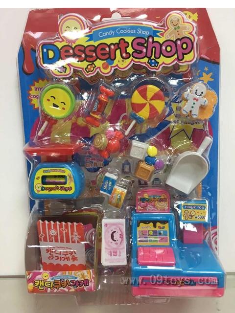 糖果收银机