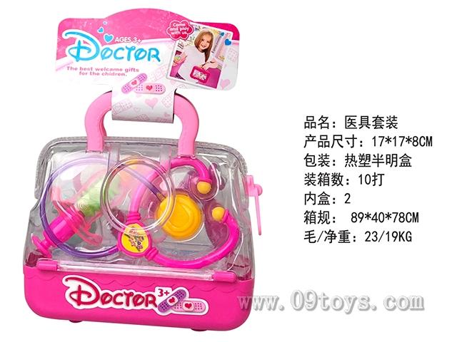 医具半明盒