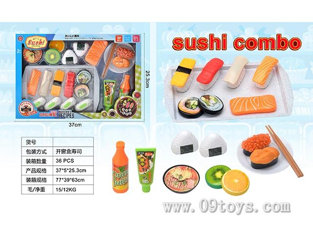开窗盒寿司