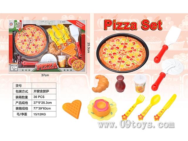 开窗盒披萨