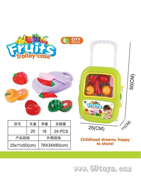 水果拉杆箱