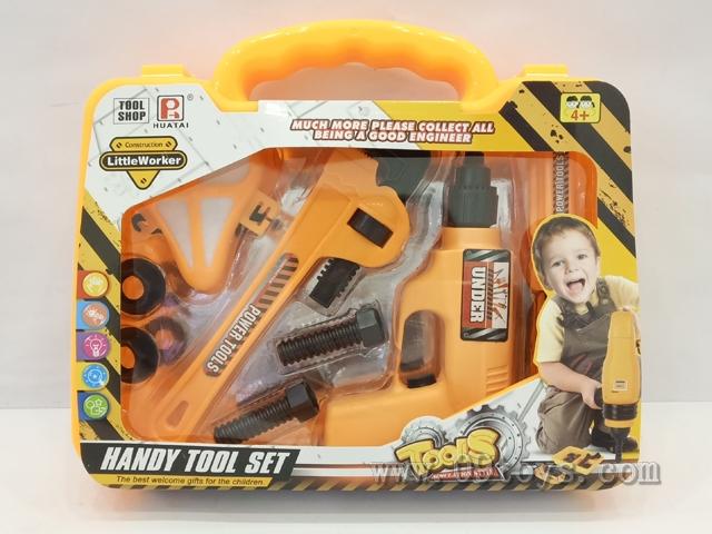 (沙特区)儿童工具