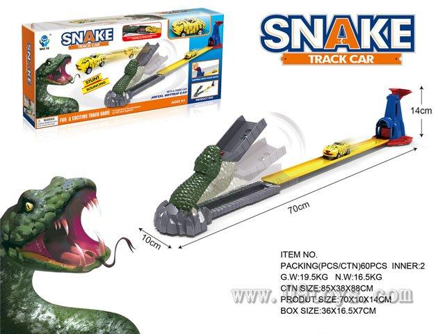 弹射跳跃蛇轨道