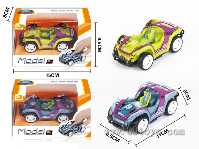 合金回力赛车(合金紫色,车身绿色,灰色混装)