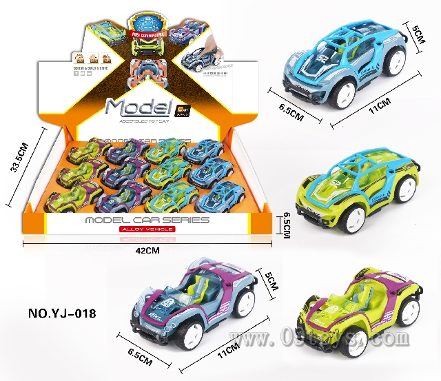 合金回力赛车(合金紫色.蓝色,车身绿色.灰色混装)12pcs