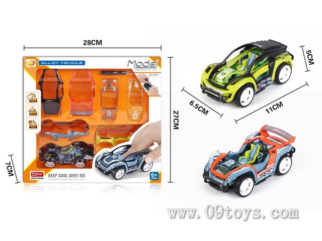 DIY合金回力赛车(合金黑色.橙色,车身绿色,配件随机搭配)注:水转印图案随机。