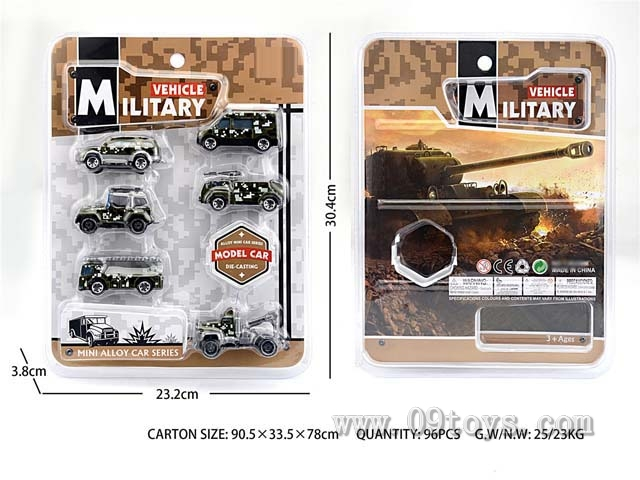 6款军事合金车
