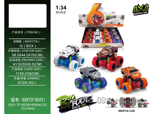 1:34Q版合金惯性四驱越野大轮带弹簧避震(狗/虎)动物车2款每款2色混装