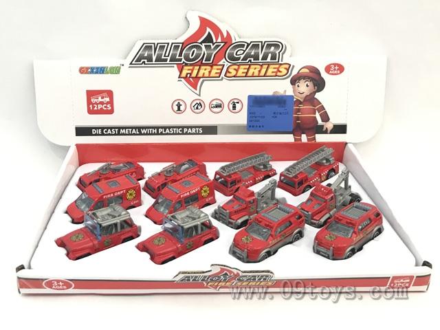 消防合金车12PCS