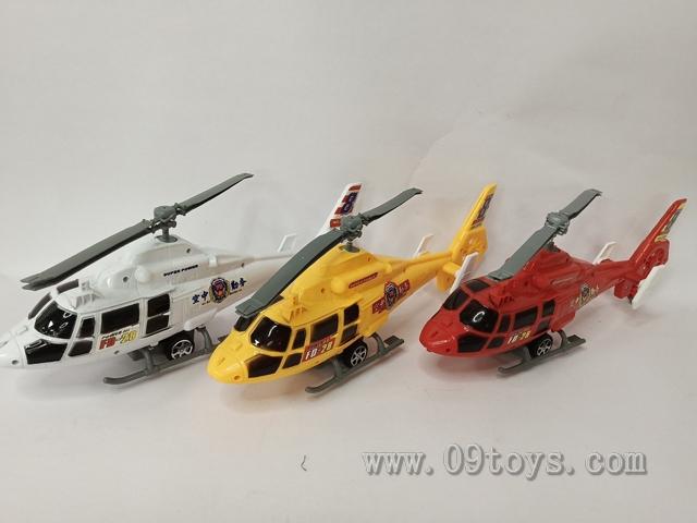 实色拉线直升机