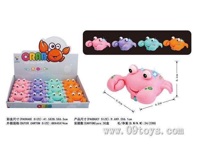 拉线灯光螃蟹12PCS