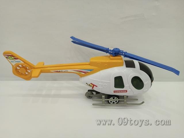 喷漆拉线直升机