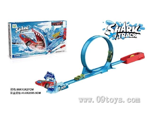 弹射鲨鱼轨道